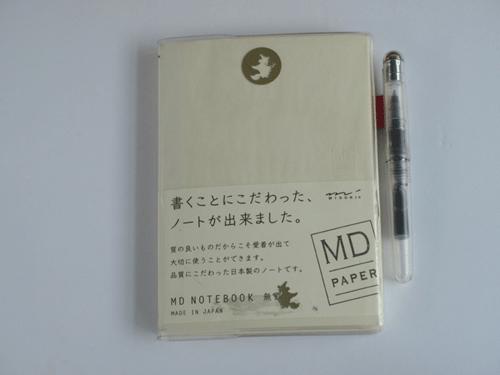 インクがにじまない上質のメモノート