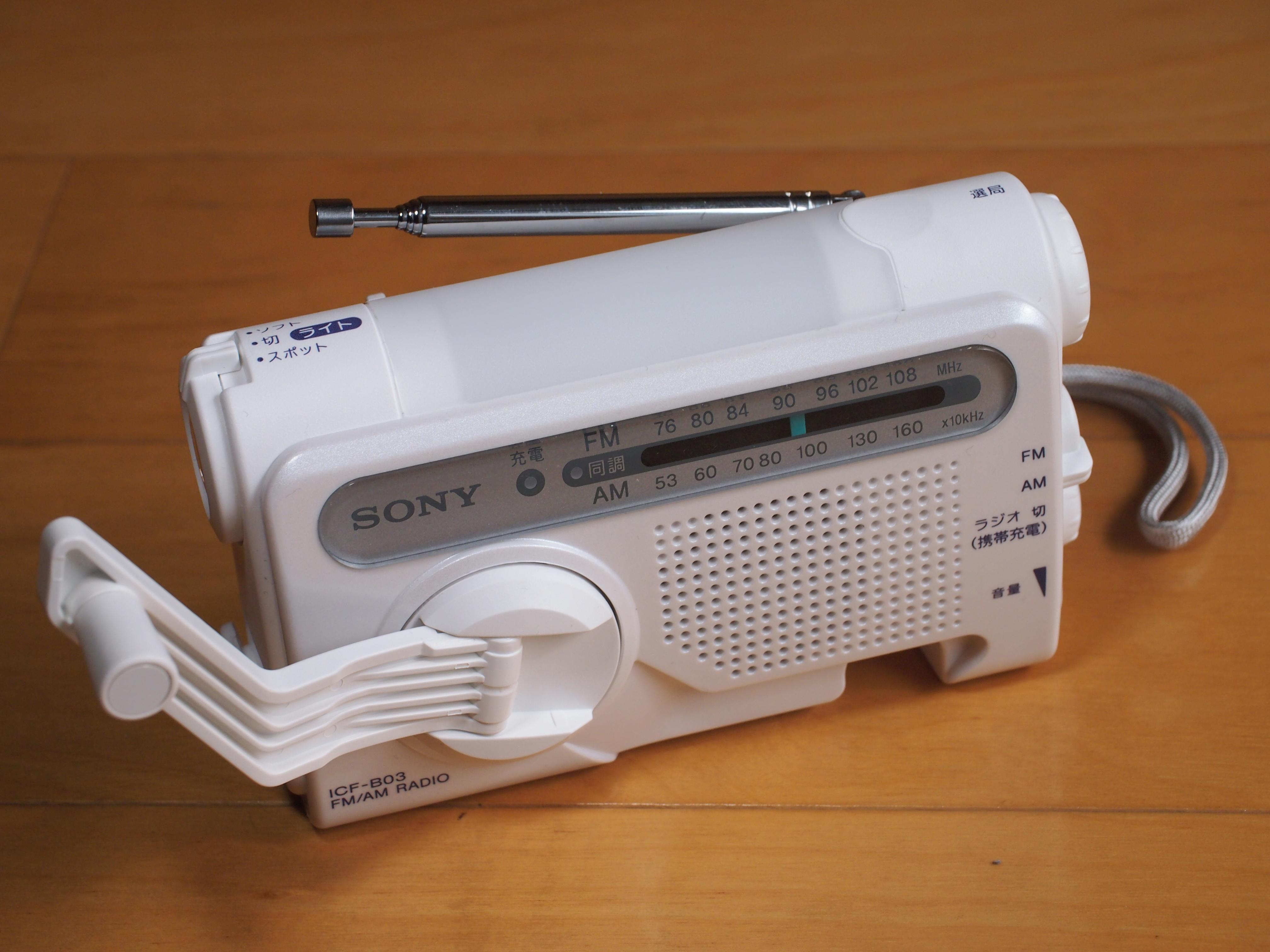 災害用ラジオ・充電・照明道具