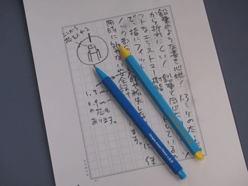 鉛筆シャープの書き心地