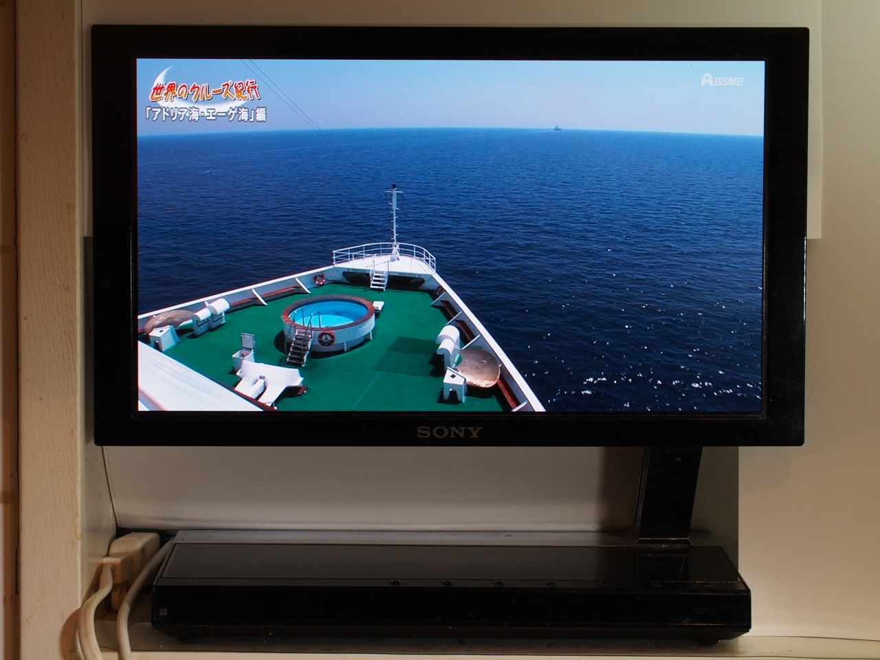 スマートテレビよりまず有機ELテレビを