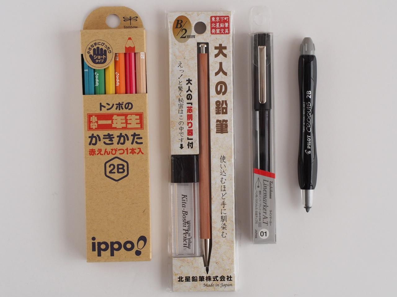 最近気になる筆記具