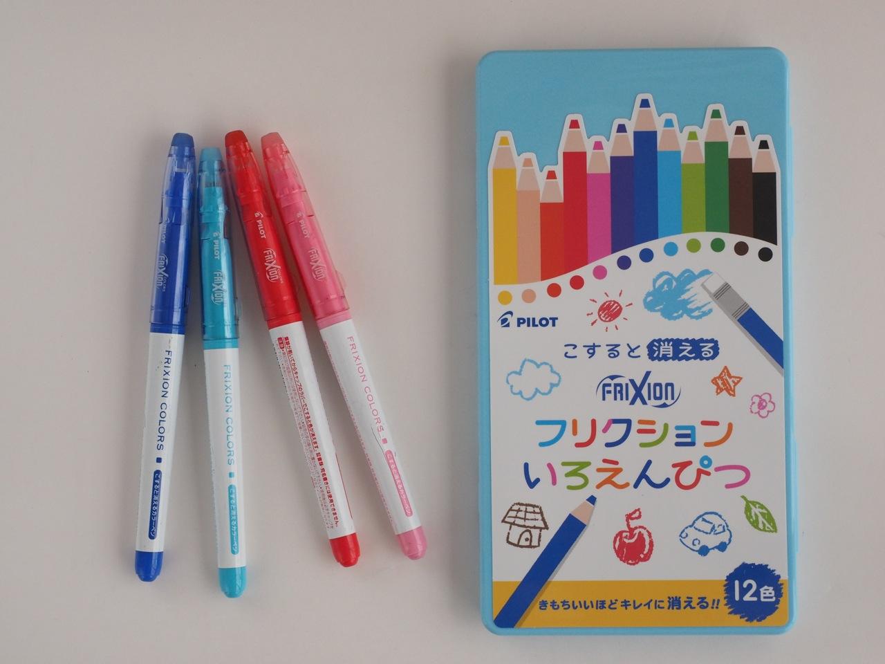 塗り絵にべんりな色鉛筆