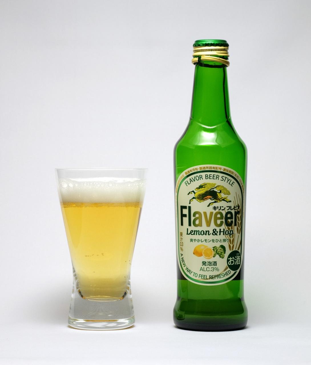 大手も作り始めた低アルコールのレモンビール