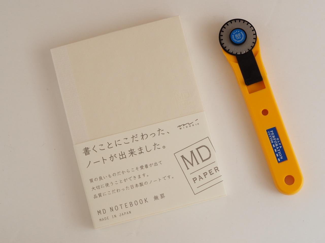 手帳にミシン目を入れる道具