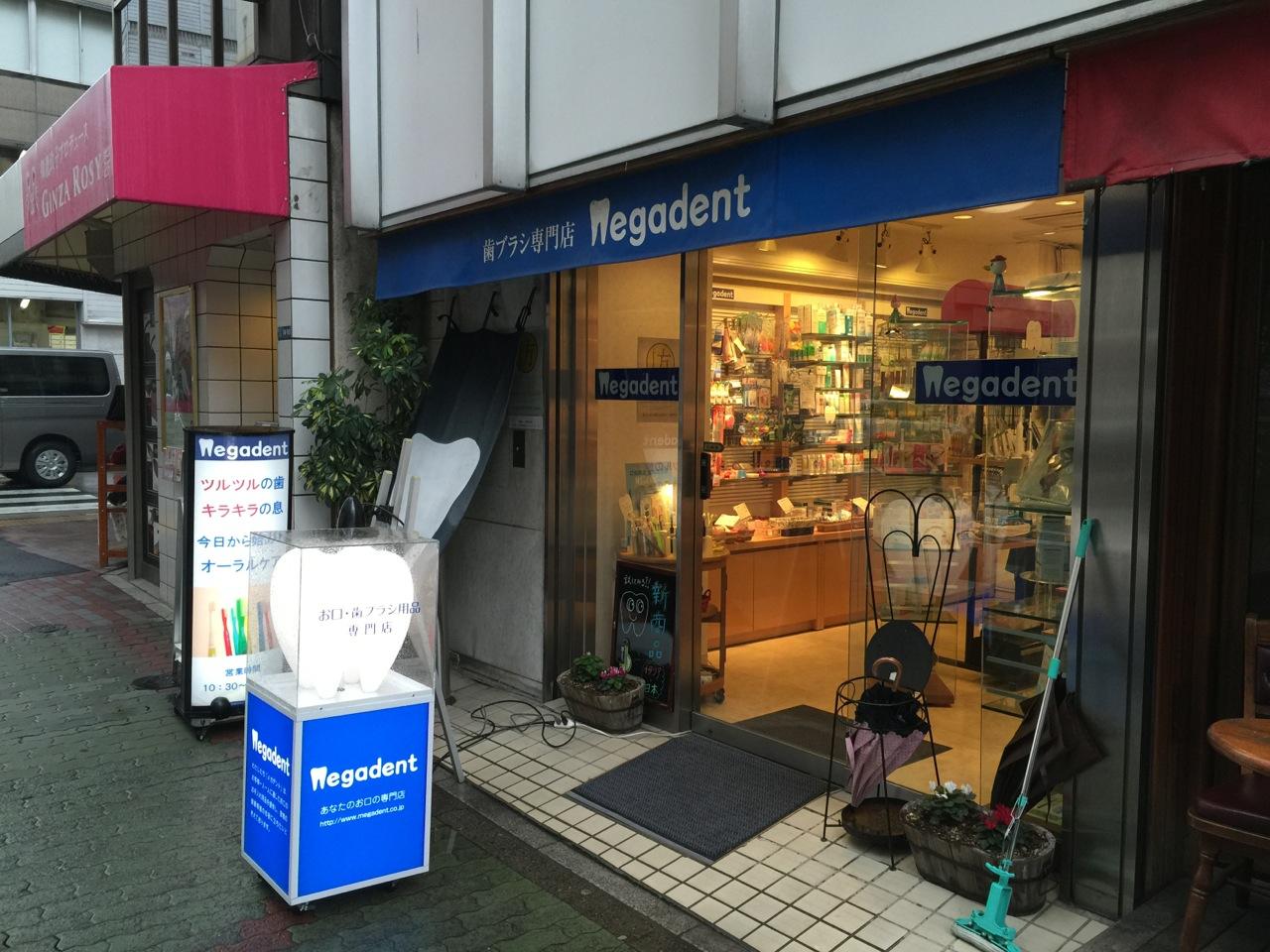 歯ブラシの専門店がありました