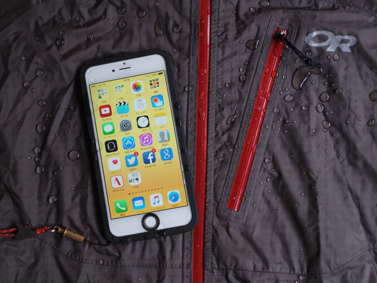 これまでで一番スリムな防水のiPhoneケース