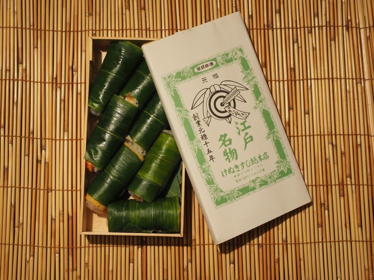 元禄15年創業、最古の寿司屋の折り詰め