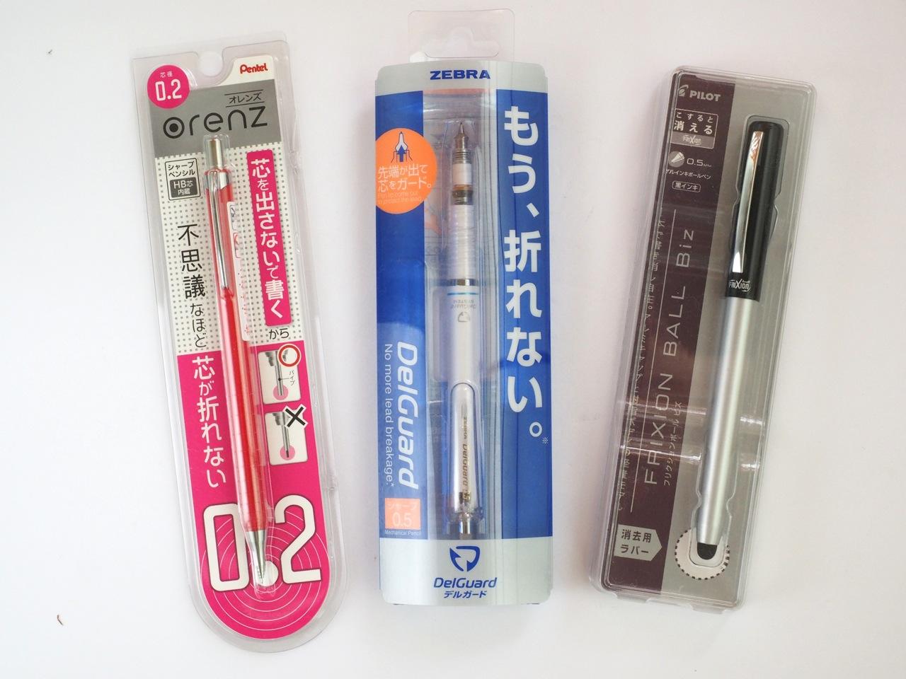 最近話題の折れないシャープペン