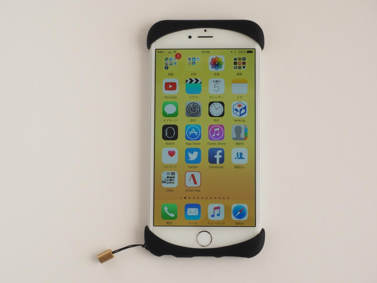 片手で操作可の最もシンプルなiPhoneケース