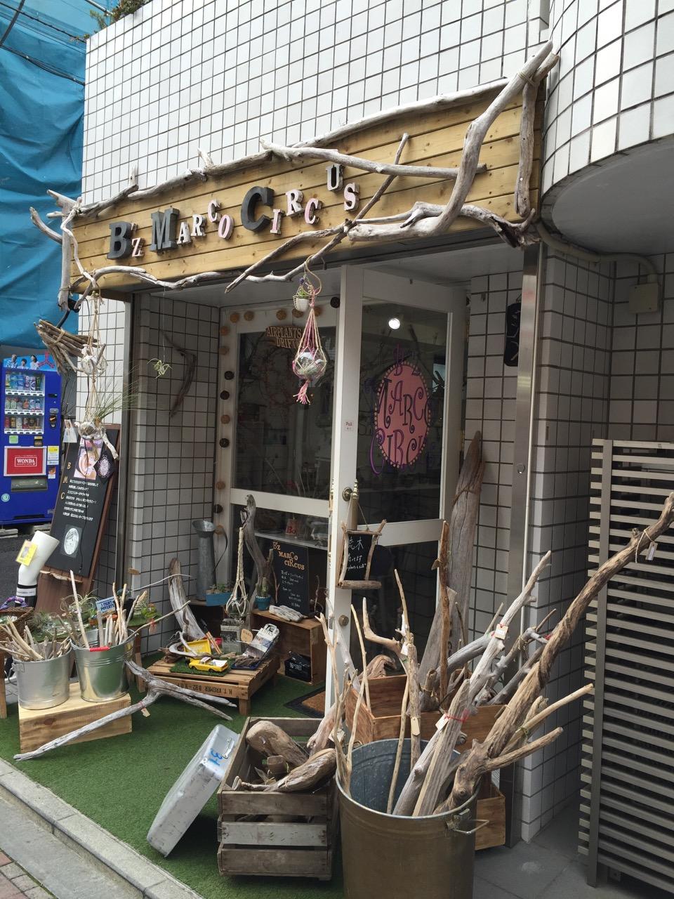 ニッチマーケットが日本を救うという話