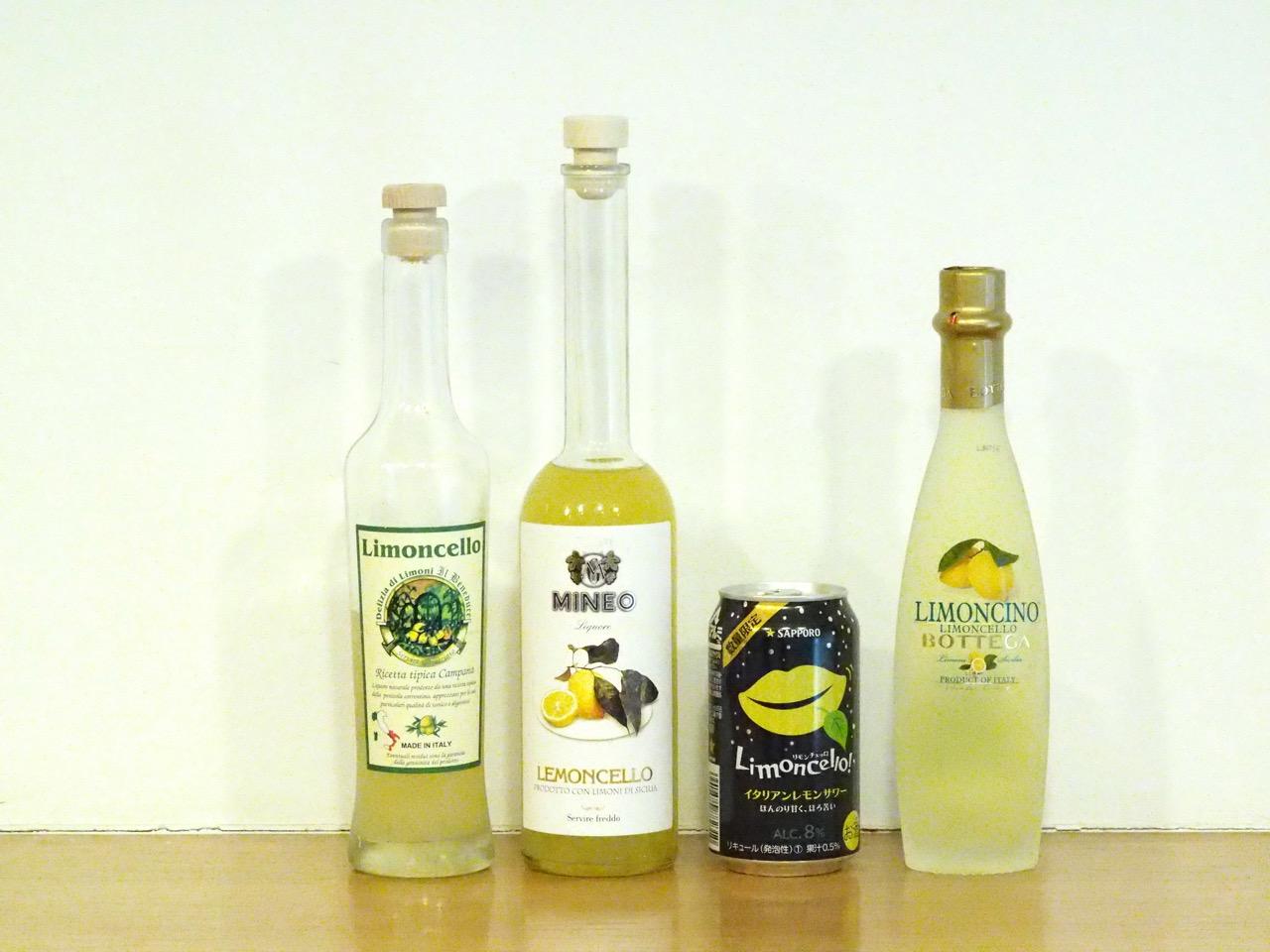 自分向きアルコール飲料が作れるリモンチェッロ
