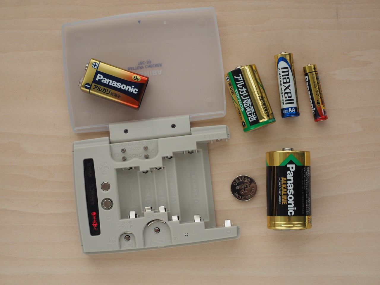 ボタン電池も測れるバッテリーチェッカー