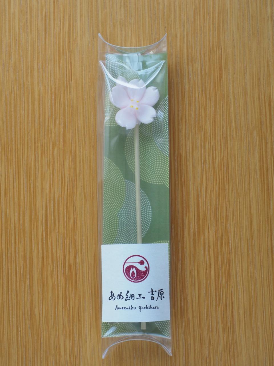日本では、桜は観るだけでなく様々