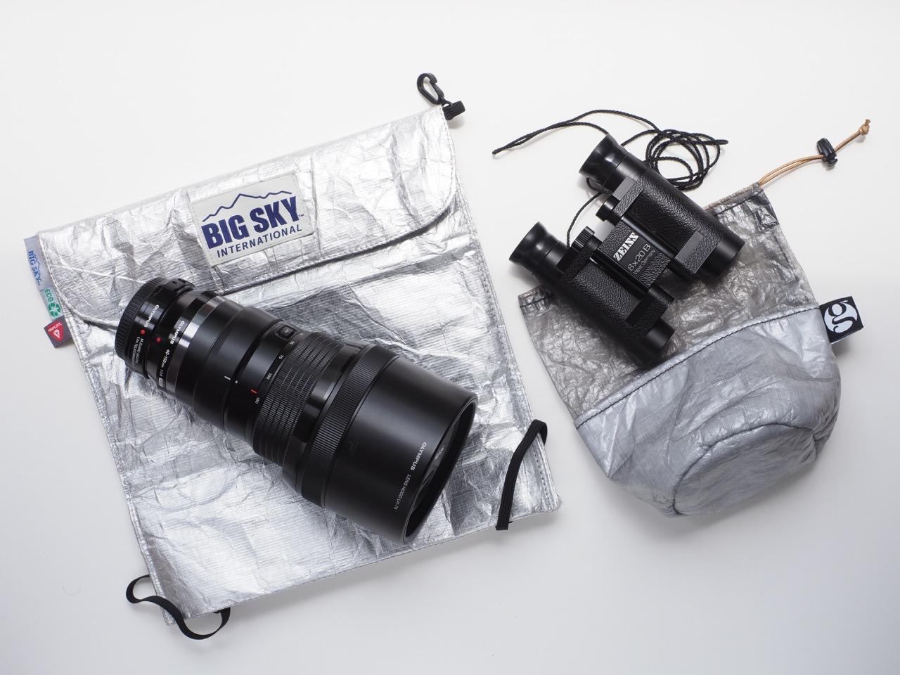 軽く上質な精密機器用の保護バッグ