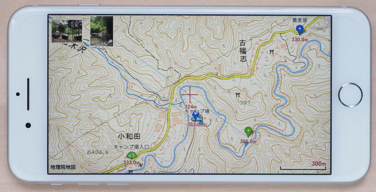 野遊びの地図はスマホと1/25000地図とGPS