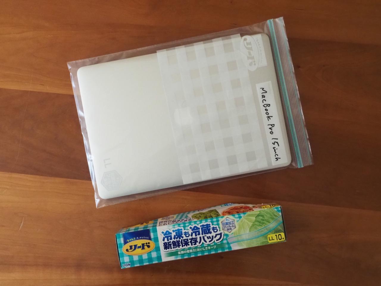やっと出た大判の密閉・抗菌・丈夫の保存バッグ