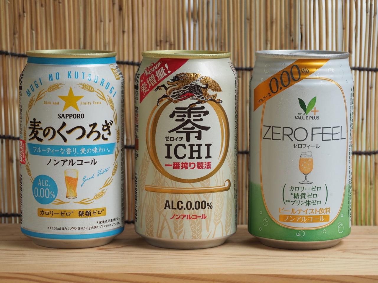 麦芽とホップ+炭酸、新しいジャンルの清涼飲料
