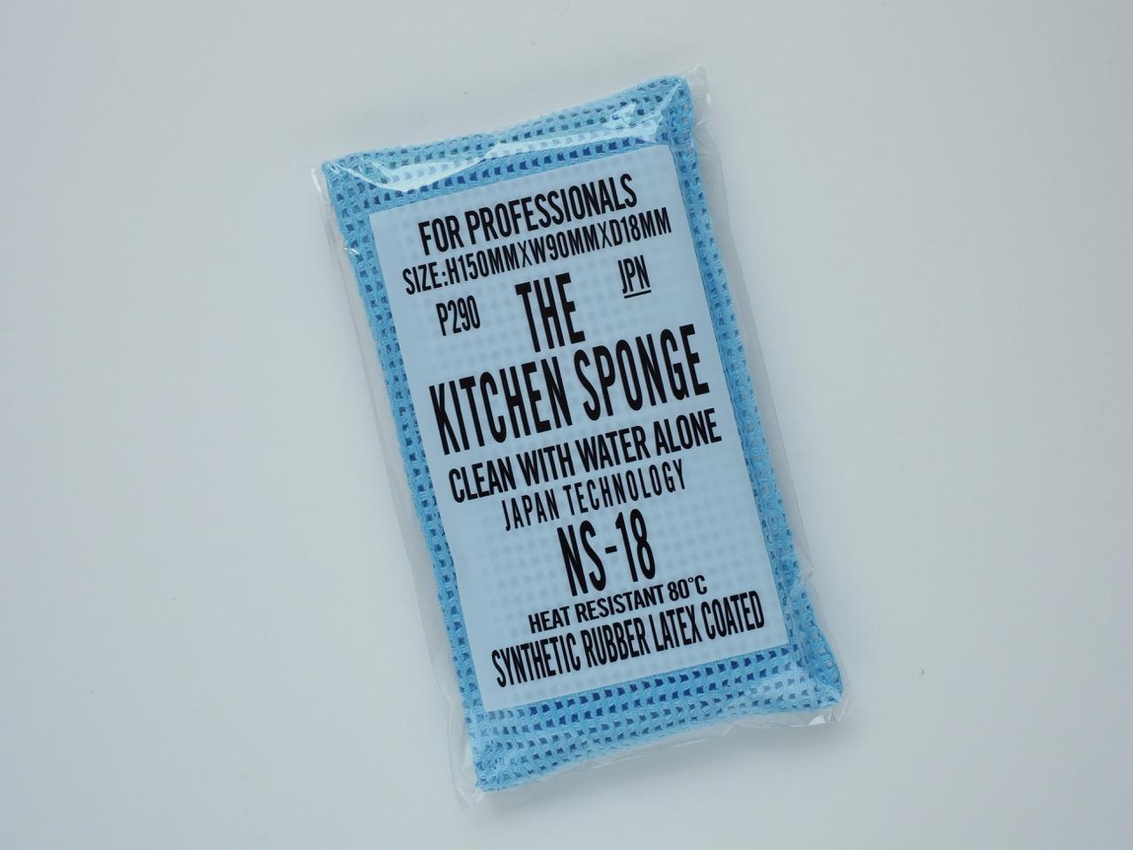 洗剤不要のキッチンスポンジの使い方