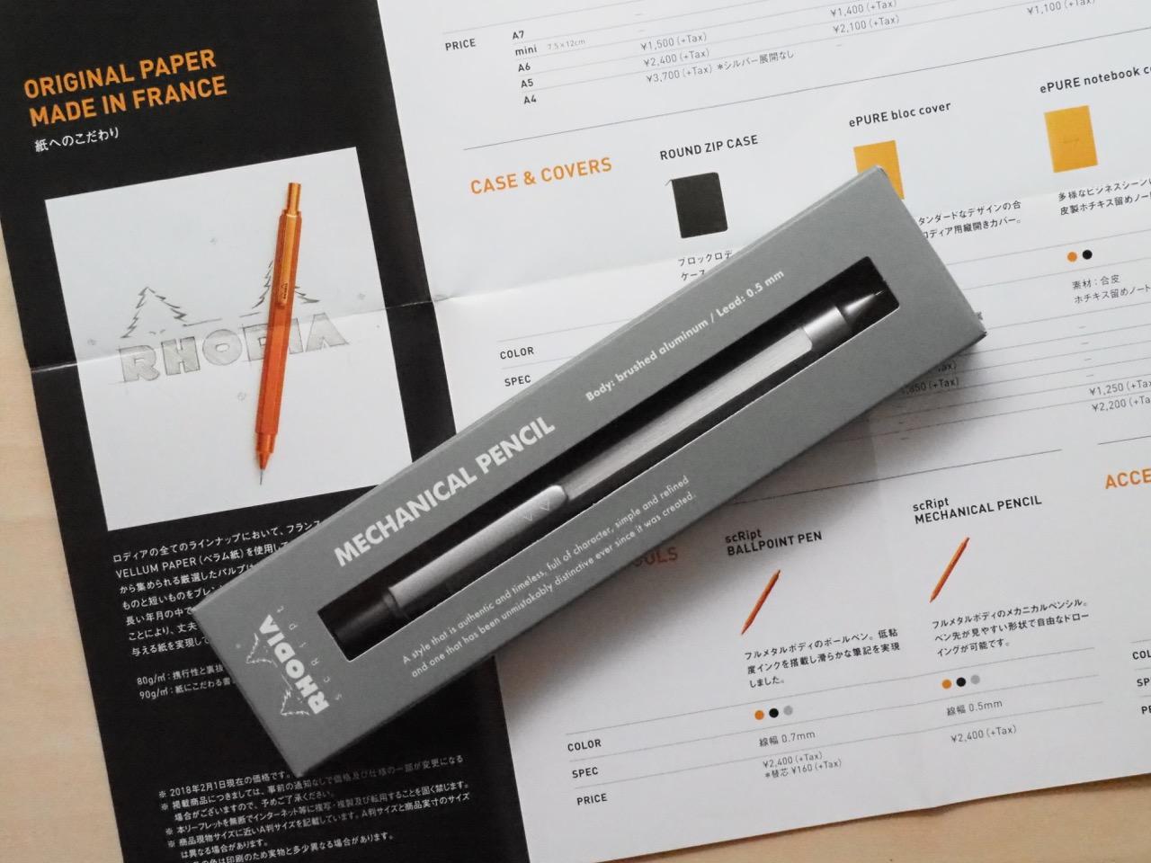 日本の文具は世界一、あとはデザイン