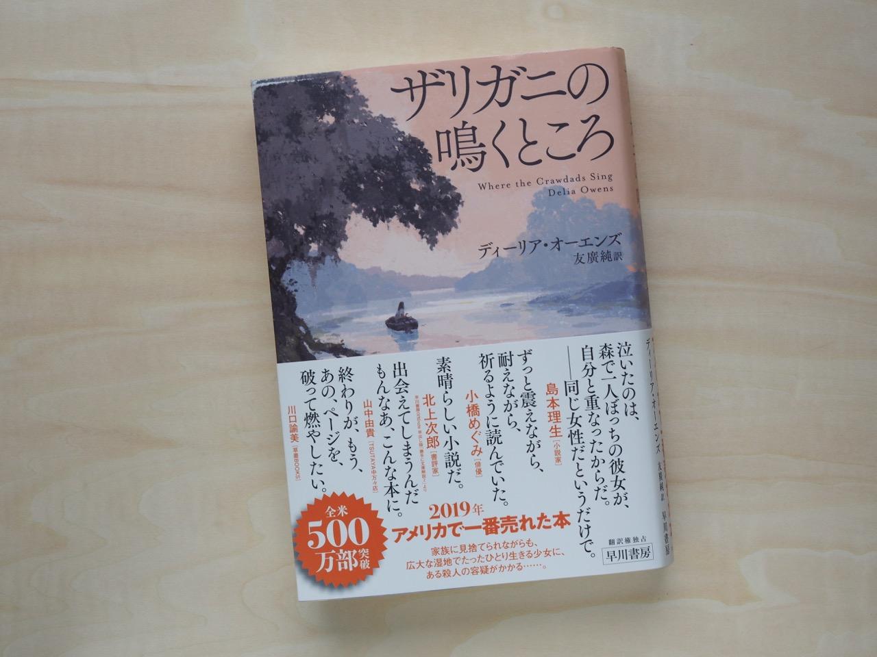 もっと海外翻訳ミステリー小説を