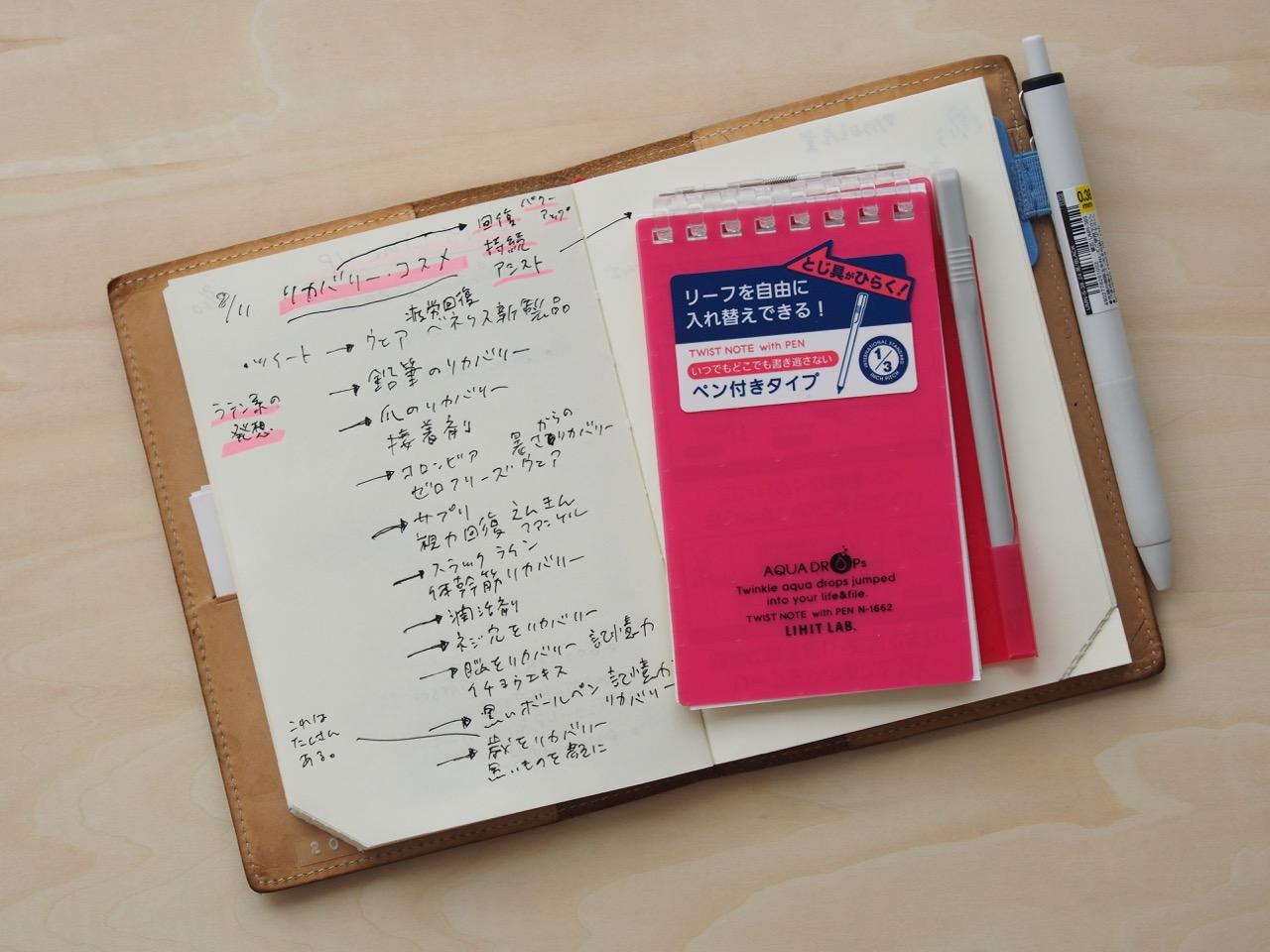 ペンが付属した小さなメモ帳