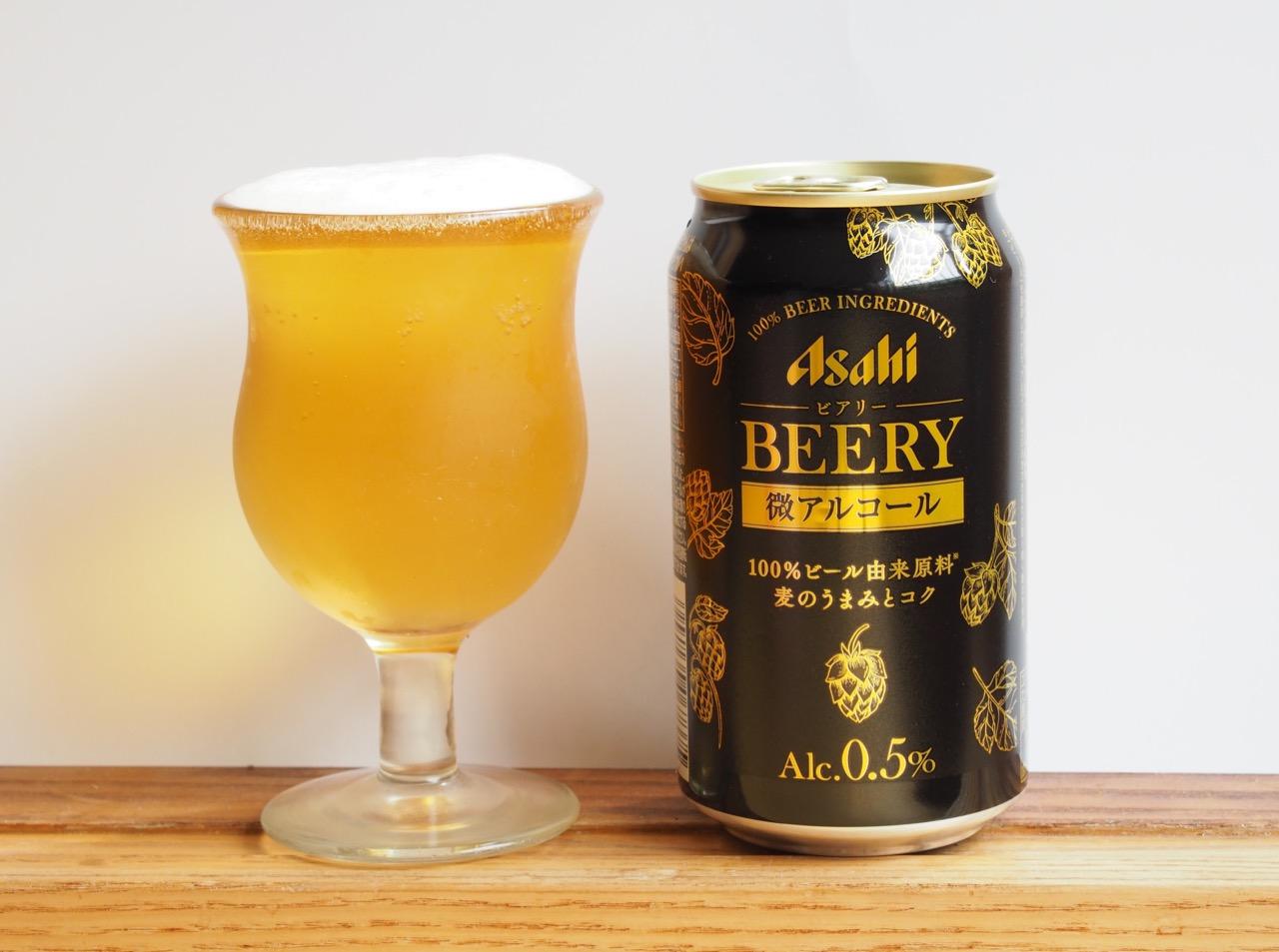 飲みたいけど飲めない人のビール