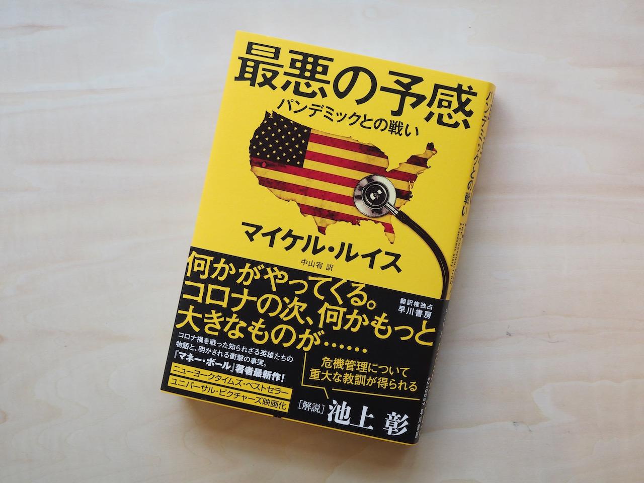 アメリカも日本も似たようなもの