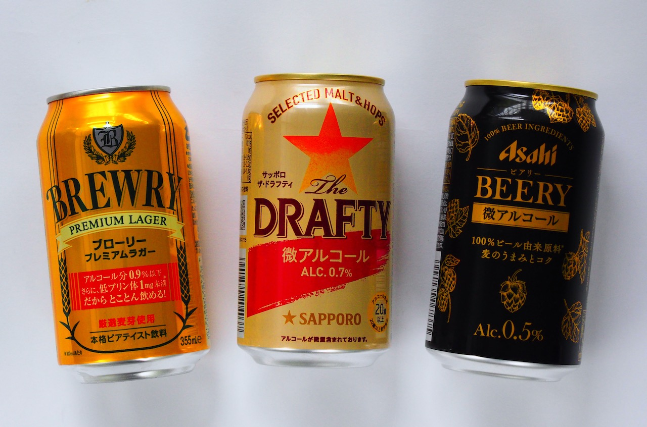 多様化の実験場の様なビール業界